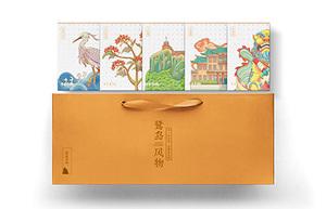 佰翔茶业金砖叶包装设计全案