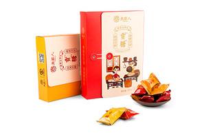 泉家人-贡糖盒装包装创意设计