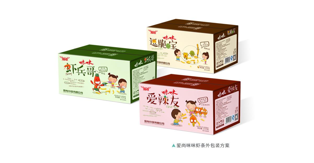 包装 包装设计 设计 食品 1200_624